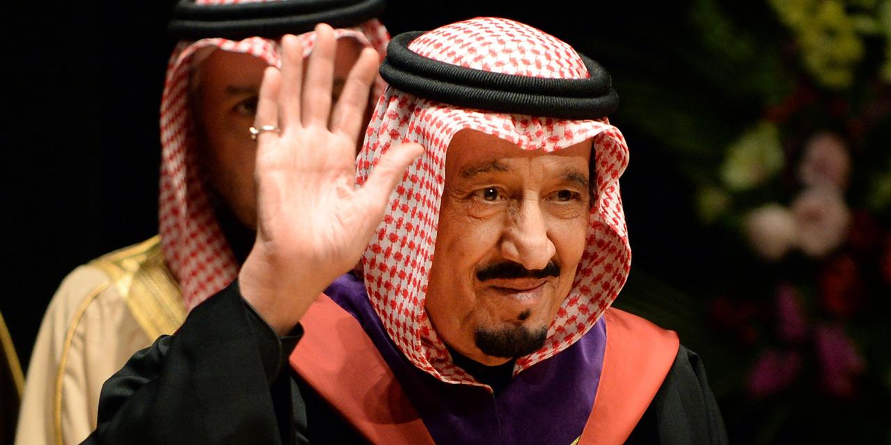 Le roi Salman